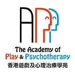 香港遊戲及心理治療學苑APPHK